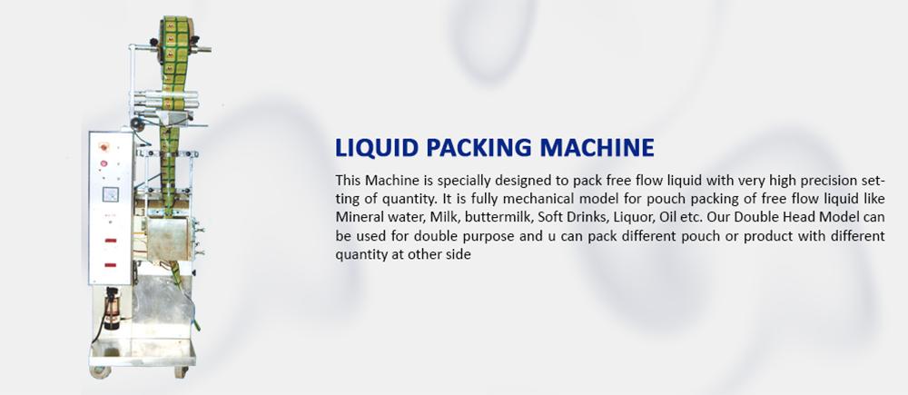 Liquid Packing Machine In Ahmedabad,Gujarat,India | Liquid